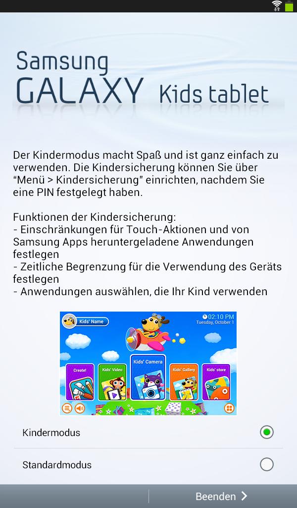 Screenshot zum ersten Schritt der Installation der Kindersoftware